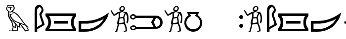 шрифт Meroitic Hieroglyphics