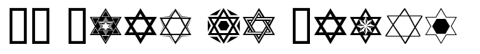 шрифт SL Star of David